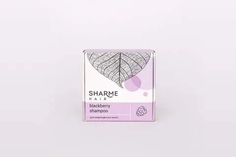 Натуральный твердый шампунь Sharme Hair Blackberry (ежевика) Гринвей купить , цена